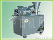 HR-A自动饺子机