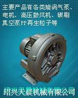 XWB型旋涡气泵输出、输入特性曲线