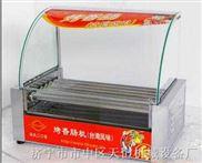 新型自動烤腸機