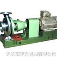 不锈钢冲压泵