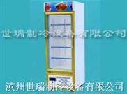SDG-D双温点菜柜海鲜柜茶叶柜啤酒柜蔬菜保鲜柜