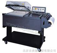 二合一收缩机 二合一热收缩包装机 北京吉奥德收缩机