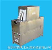 新式蒸汽收缩炉