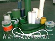 轻型输送带,工业皮带,pvc轻型输送带,pvc平皮带