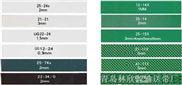耐高温输送带耐酸碱输送带耐油输送带耐腐蚀输送带