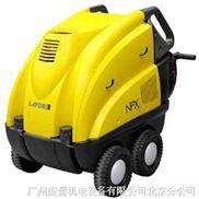 NPX 1511 XP 冷/熱水高壓清洗機