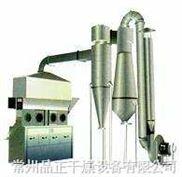 XF系列箱式沸騰干燥機