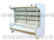DCG-A三层点菜柜,立式点菜柜,点菜柜B