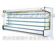 (FLG-A)风幕柜,超市立风柜,便利店风幕柜A