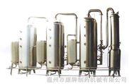 三效節能回收濃縮器