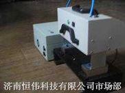 威海泰安濰坊發動機汽車底盤打號機氣動打碼機打標機