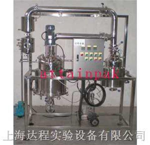 小型多功能提取浓缩热回流机组