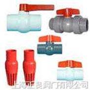塑料閥門|上海正良閥門廠