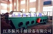 ZLG直线振动流化床干燥机