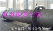 煤气矿石烘干机