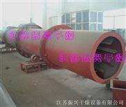 碳酸钙回转滚筒干燥机/活性白土回转滚筒干燥机