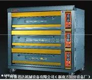 NFR-90H 燃气烤炉
