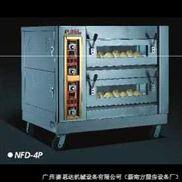 NFD-4P 比薩餅烘爐