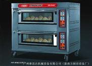 YXY-40A-新南方烤炉、普及型燃气烤炉、优质烤炉厂家