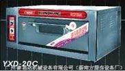 YXD-20C 单层双盘电烤箱,普及型电烤炉