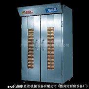 赛思达自动发酵箱、面包醒发箱