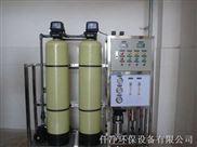 家用直飲水機、純水機、自來水過濾器