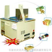 KXZ240A型自动纸带捆扎机