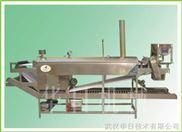 蒸汽凉皮机、新型凉皮机