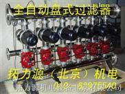 水处理设备--盘式过滤器