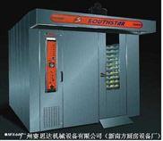 *NFX-64C-柴油型熱風旋轉爐,熱銷旋轉爐,進口旋轉爐,2推車旋轉爐