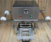 供应气动台式充气式盒子封口机