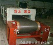 6米自动烘烤线(网带传输)