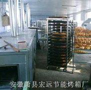 面包烘箱,面包烤炉,食品烤箱,面包烘烤线