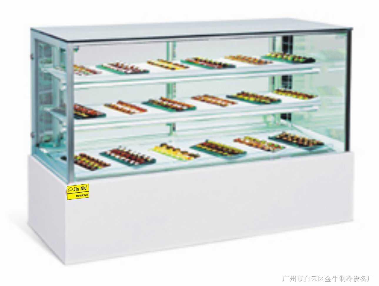 SCLG4-1500FS巧克力展示柜、巧克力冷藏柜、食品保鲜柜、陈列柜