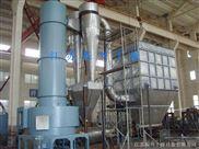 碳酸钙碳酸镁干燥设备