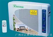 臭氧家居空气净化器