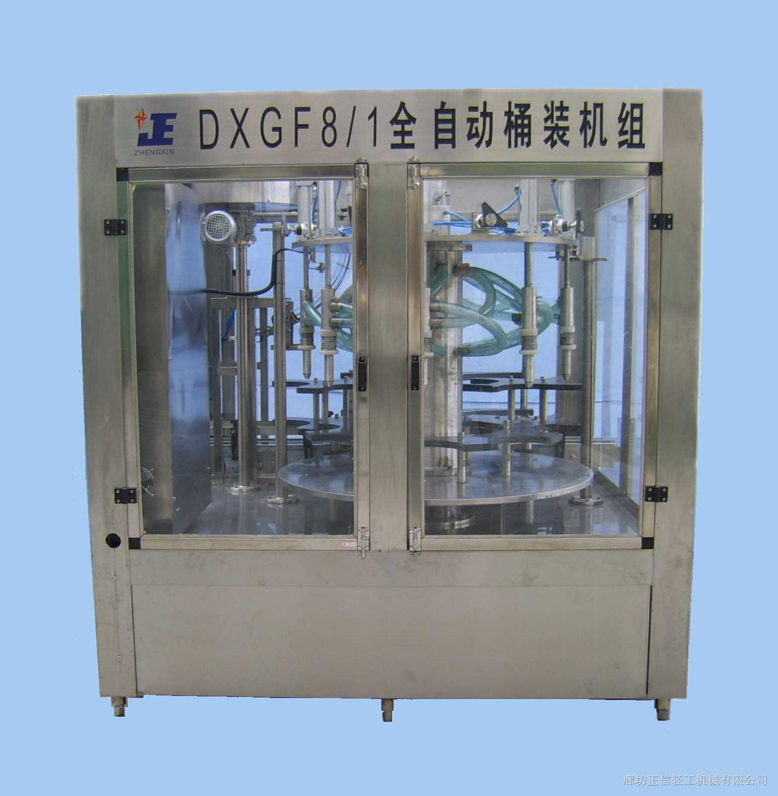 dxgf-8-桶装水灌装机-廊坊市蓝晨机械设备有限公司