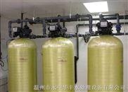 軟化水處理設備型號