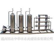 無菌水設備