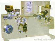 铝塑泡罩包装机-医药包装机-药品包装机-250铝塑泡罩包装机