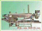 蒸汽凉皮机、自动蒸汽凉皮机