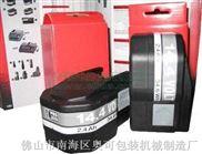 供应手提式打包机电池