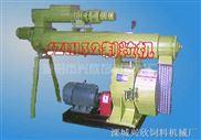 飼料機械-SZLH32環模制粒機