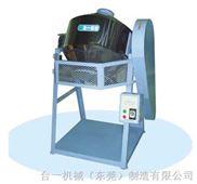 滚筒式混料机,滚筒式拌料机,滚筒式混合机,滚筒式搅拌机,双锥混料机,三维混料机
