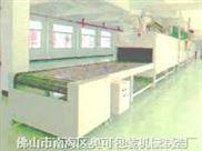 供应烘干网带输送机/烘烤箱