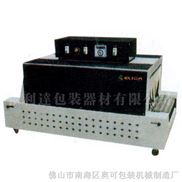 热收缩机包装机