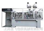 XFS-180 II 水平式全自动包装机