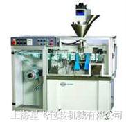 XFS-110 水平式全自动包装机