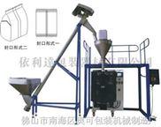 供应立式粉剂包装机
