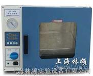 真空烘箱/电热真空干燥箱/真空干燥箱价格